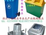 台州开模100升塑料垃圾桶模具  100