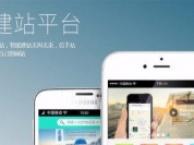 福州专业定制系统网站、电商网站建设、仿百度网站