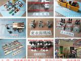 JH25-110冲床油泵维修,台湾冲床模高指示器-大量沃得冲