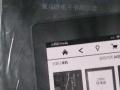 亚马逊电子阅读器