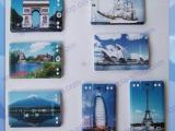 欧奇亚插卡名片MP3  卡片MP3 设计客户的图片