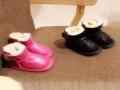 裕逸蕾童鞋 诚邀加盟