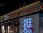 酒吧式主题烤鱼餐厅加盟全国烤鱼加盟哪家好免费咨询