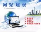 出发吧文化传媒石家庄网站建设公司
