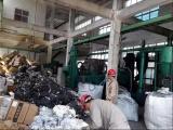 金阳新区回收废旧金属电缆电线回收