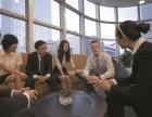 深圳成人英语,零基础英语,英语口语培训