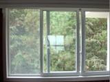 北京專業換各種紗窗,紗門,隱形紗窗,定做各種紗窗,紗門