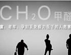 衢州市沁心环保科技有限登录衢城