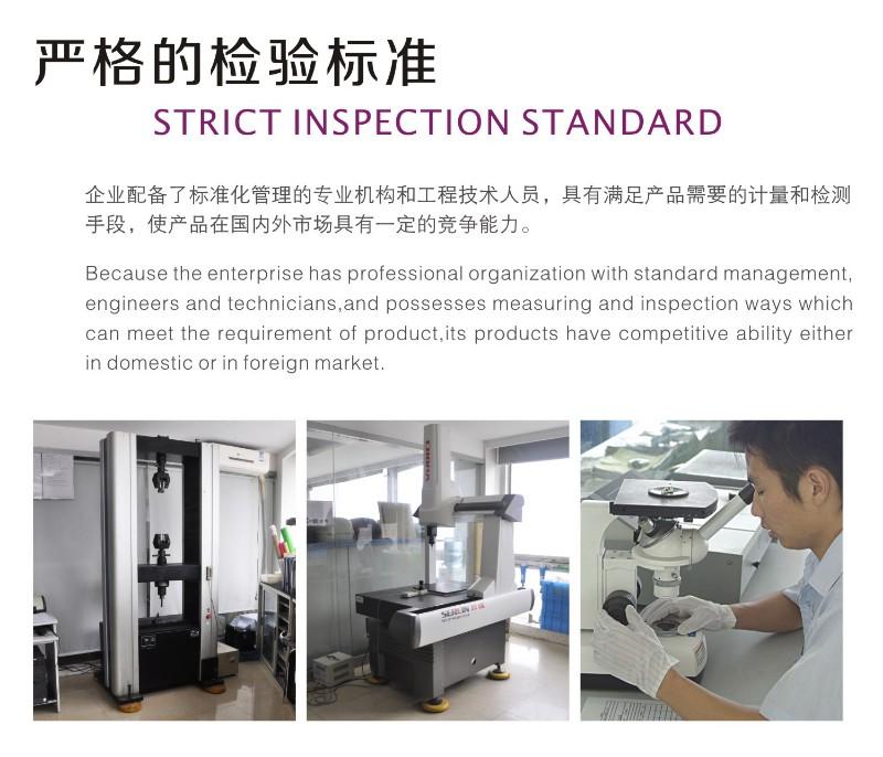 产品检验标准  7.jpg