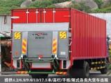本溪货车出租电话6.8米9.6米13.5米17.5米