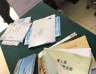 彩色激光打印、印刷、标书、装订、彩色印刷机