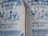 供应食品级高粘度羧甲基淀粉钠(CMS )