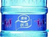 西三旗-龙旗广场水站-雀巢 景田 桶装水配送水电话
