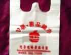 塑料袋厚度测量方法蚌埠塑料袋厚度单位蚌埠定塑料袋厂无纺布袋厂