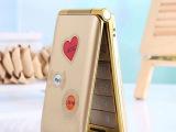 老人手机批发 福中福F633 亲情版老年翻盖手机 厂家直销 特价