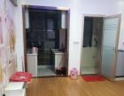 新区维多利亚一室一厅单身公寓拎包入住