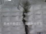 腻子粉专用灰钙粉