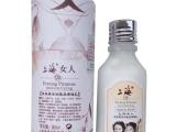 国货精品-上海女人夜来香水润美肤保湿乳(改版)