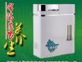 弱碱性水机 模拟大自然造水 净加盟 家用电器
