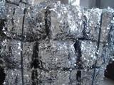 苏州昆山专业废铝回收公司,昆山铝屑回收,昆山铝板回收价格公道