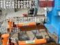 鲁中设备起重安装有限公司业务面向全国