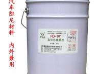 江苏柔盾新材料科技有限公司
