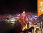 香港最省钱游 香港迪士尼乐园两天一夜游仅328/人