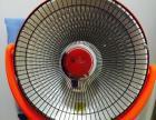 9成新的太阳取暖器