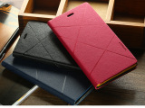 新款小米3手机套 小米休眠翻盖手机保护壳 手机皮套生产厂家