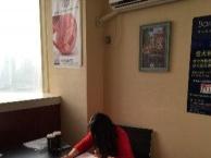 欧洲移民详情咨询中心及0基础意大利语培训中心