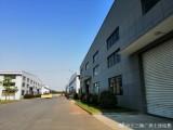 太倉新建廠房出租單層火車頭式局部帶辦公樓4000平起租
