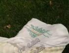 想要一份事业吗 泰国皇家素万乳胶枕头床垫代理