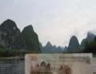 木龙湖、竹筏漓江、象鼻山三日游 特价255.两人发红包10