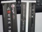 赣州定制一次性筷子三件套 外卖餐具包