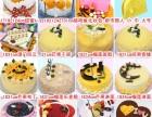 35家柳州穗柳饼家生日蛋糕免费配送柳南北城中鱼峰柳江鹿寨