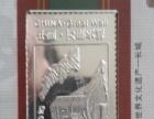 中国世界遗产纪念币册出售