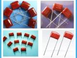 多功能电子元器件一站式BOM配单连接 B