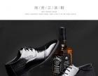 杭州高哥增高鞋专卖店文晖路420-1号