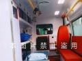 广元正规救护车接送病人出院转院回家价钱合理安全可靠