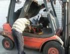 柳州叉车驾驶员 叉车维修技能培训