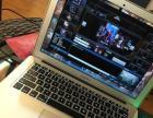 MacBook Air (苹果笔记本)