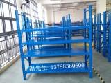 广东仓储货架,轻型仓库活动货架,货物存储货架