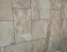专业房屋维修、墙面粉刷,防水,土木水电一条龙服务