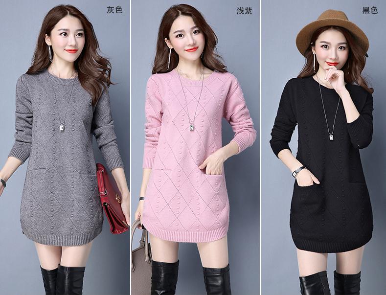 新款时尚女士毛衣 便宜女装毛衣 厂家批发货源 开店货源批发
