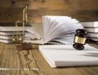 嘉定律师法律顾问服务 嘉定法律咨询中心 嘉定律师咨询电话