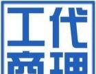南昌财旺专业代理计账、税务咨询、工程造价、纳税申报