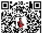 亚洲成功学陈安之8月27-29杭州开课了
