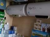 华容县二手空调 冰箱 洗衣机 热水器回收及供应