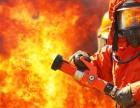 平谷建筑工程消防设施资质整套办理