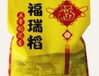 鑫鼎农业大米2018年五常稻花香直销